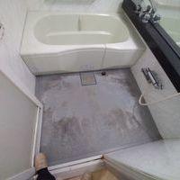浴室の床補修コーティング(昭島)
