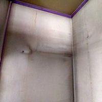 冷蔵庫裏の壁紙を壁紙染色でよみがえらせました(杉並区)